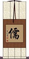 Scholar / Confucian Vertical Wall Scroll