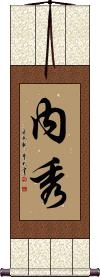 Inner Beauty / Inner Wisdom Wall Scroll