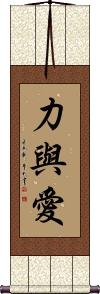 Strength and Love Wall Scroll