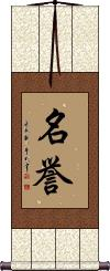 Honor (Japanese / Simplified version) Wall Scroll