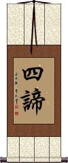 Four Noble Truths (Buddhism) Wall Scroll