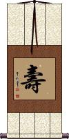 Longevity / Long Life Wall Scroll