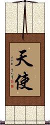 Angel / Messenger of Heaven Wall Scroll