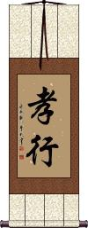 Filial Piety / Filial Conduct Vertical Wall Scroll