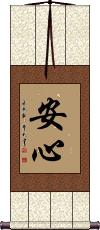 Peaceful Heart / Peace of Mind / Calm Mind Wall Scroll