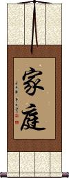 Family / Household Wall Scroll
