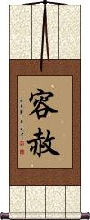 Forgiveness (from the top down) Wall Scroll