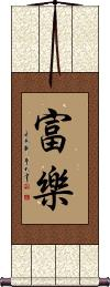Prosperity and Happiness Wall Scroll