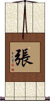 Zhang Wall Scroll