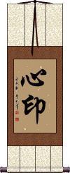 Appreciation of Truth by Meditation Vertical Wall Scroll