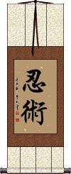 Ninjutsu / Ninjitsu Wall Scroll