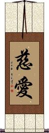 Love and Devotion Wall Scroll