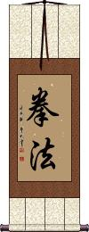 Kenpo / Kempo / Quan Fa / Chuan Fa Wall Scroll