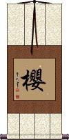 Cherry Blossom / Sakura Wall Scroll