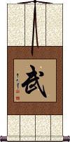 Warrior Essence / Warrior Spirit / Martial Wall Scroll