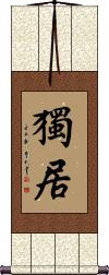 Alone / Solitary Existence Wall Scroll