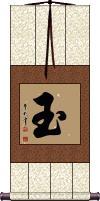 Jade Wall Scroll