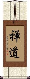 Zendo / The Zen Way Vertical Wall Scroll