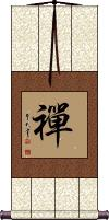 Zen / Chan / Meditation Wall Scroll