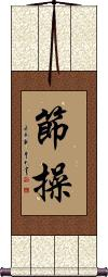 Honor and Integrity Vertical Wall Scroll