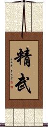 Jing Mo / Jing Wu Wall Scroll