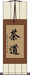 The Way of Tea Wall Scroll