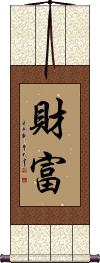Wealth / Riches / Fortune Wall Scroll