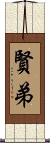 Wise Younger Brother Wall Scroll