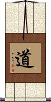 Daoism / Taoism Vertical Wall Scroll