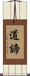 Four Noble Truths: Path Leading Away From Suffering Wall Scroll