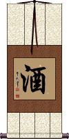 Wine / Alcohol / Sake Vertical Wall Scroll