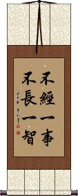Wisdom comes from Experience Wall Scroll