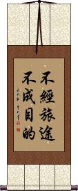 The Destination is Nothing Without the Journey Wall Scroll