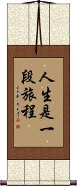 Life is a Journey Wall Scroll