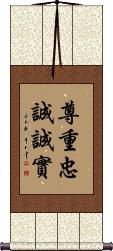 Pillars of Marriage Wall Scroll