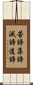 Four Noble Truths (Full List) Wall Scroll